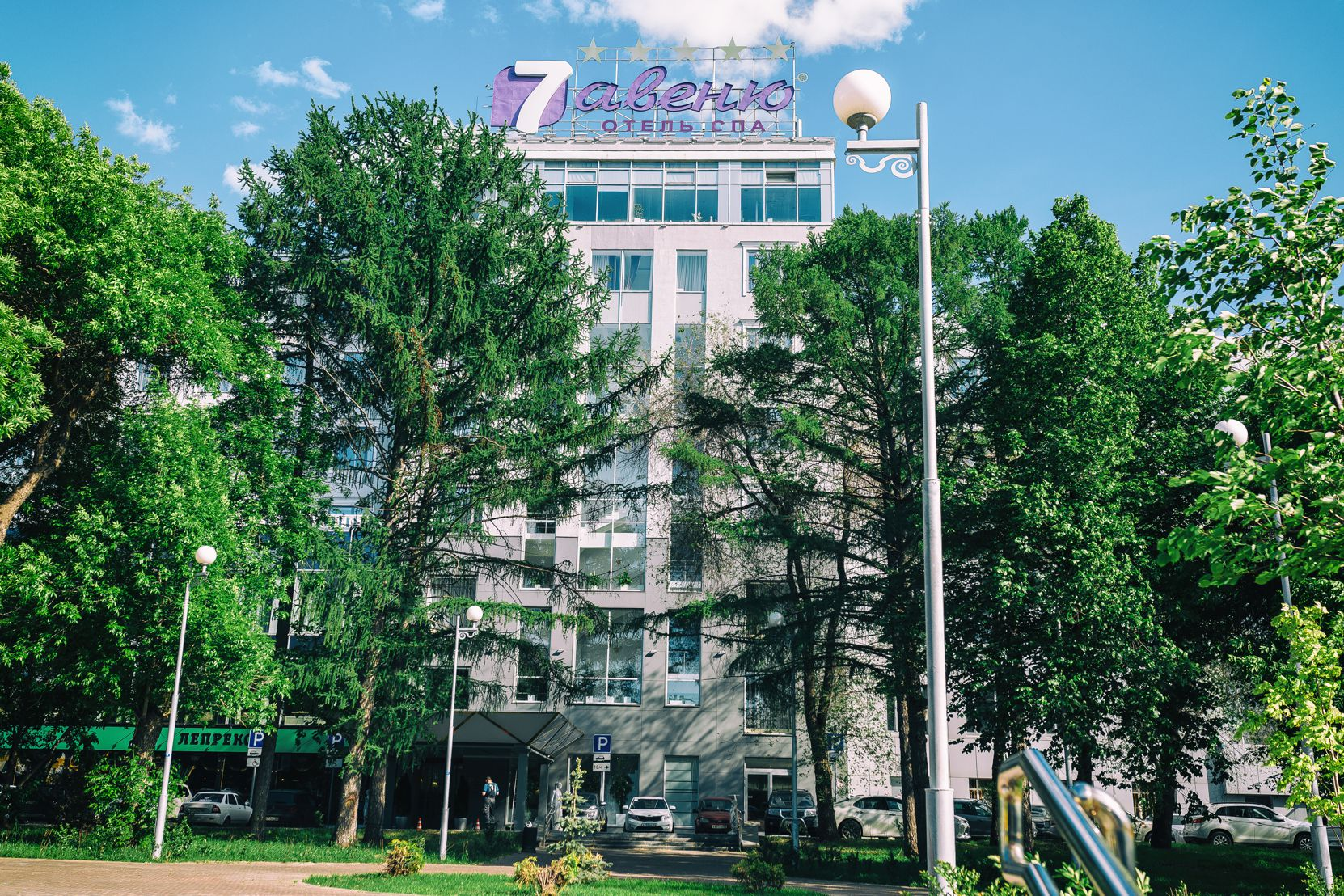 7 Avenue Hotel and SPA, Samara