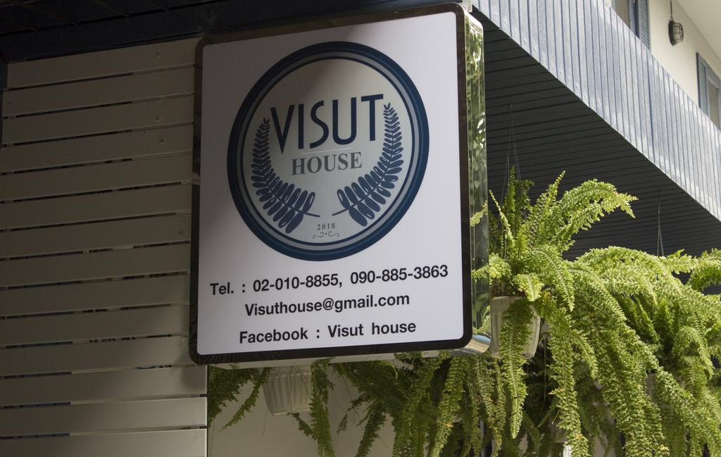 Visut House Hostel, Pom Pram Sattru