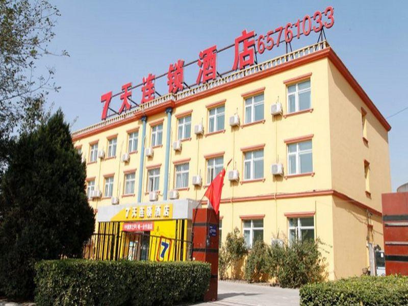 Hotel 7 Days Inn Beijing Guanzhuang Subway Station