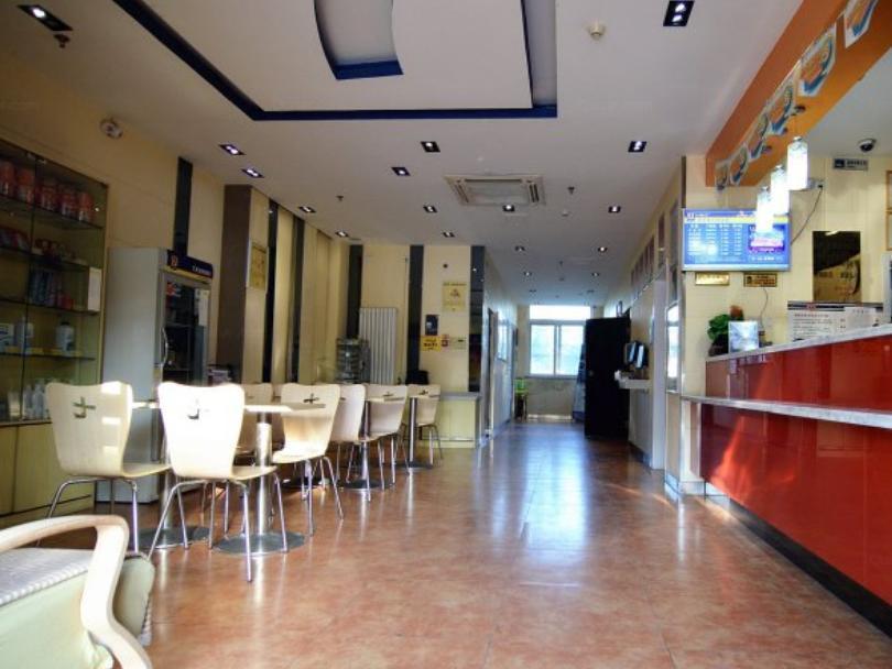 7 Days Inn Yantai Ludong University Branch, Yantai