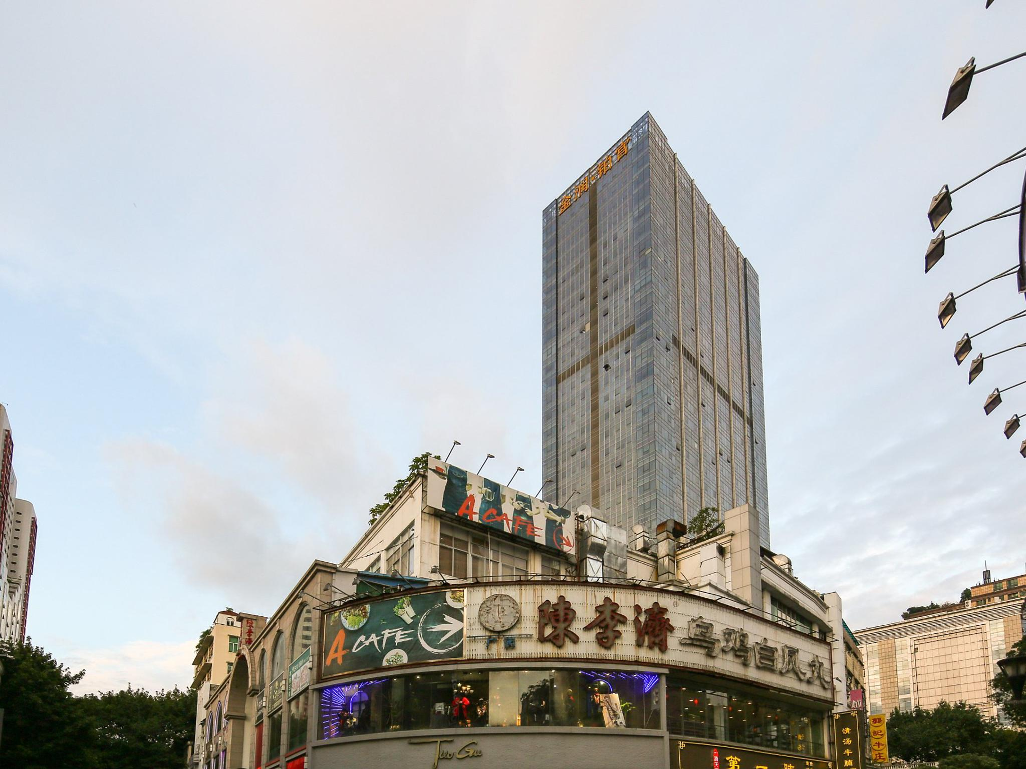 Louidon Mega Apartment Hotel Of Kam Rueng Plaza, Guangzhou