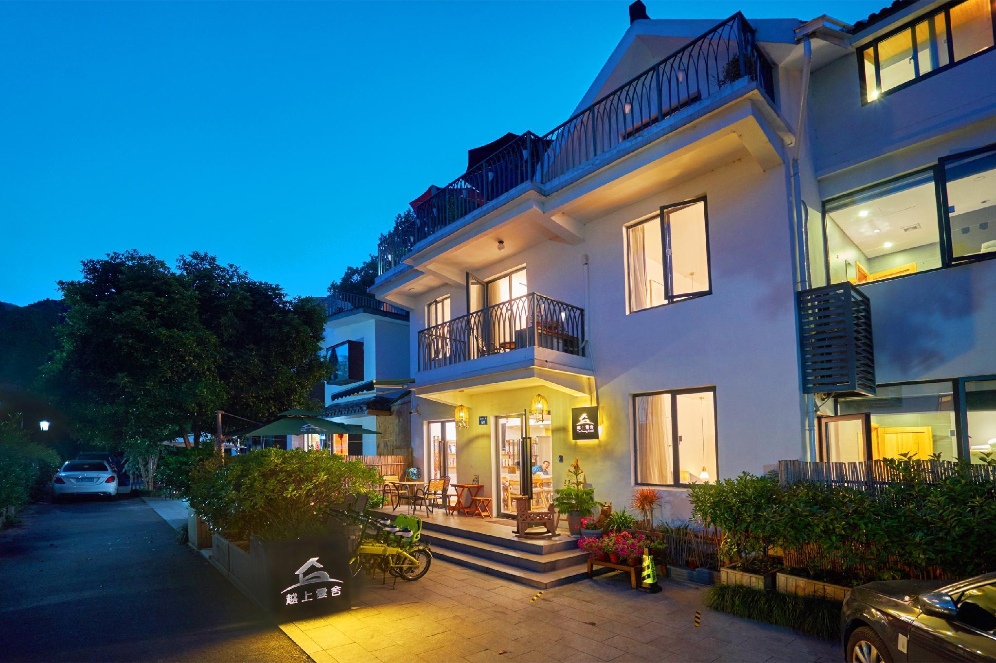 Hotel Hangzhou Yueshang Yunshe Boutique Hostel