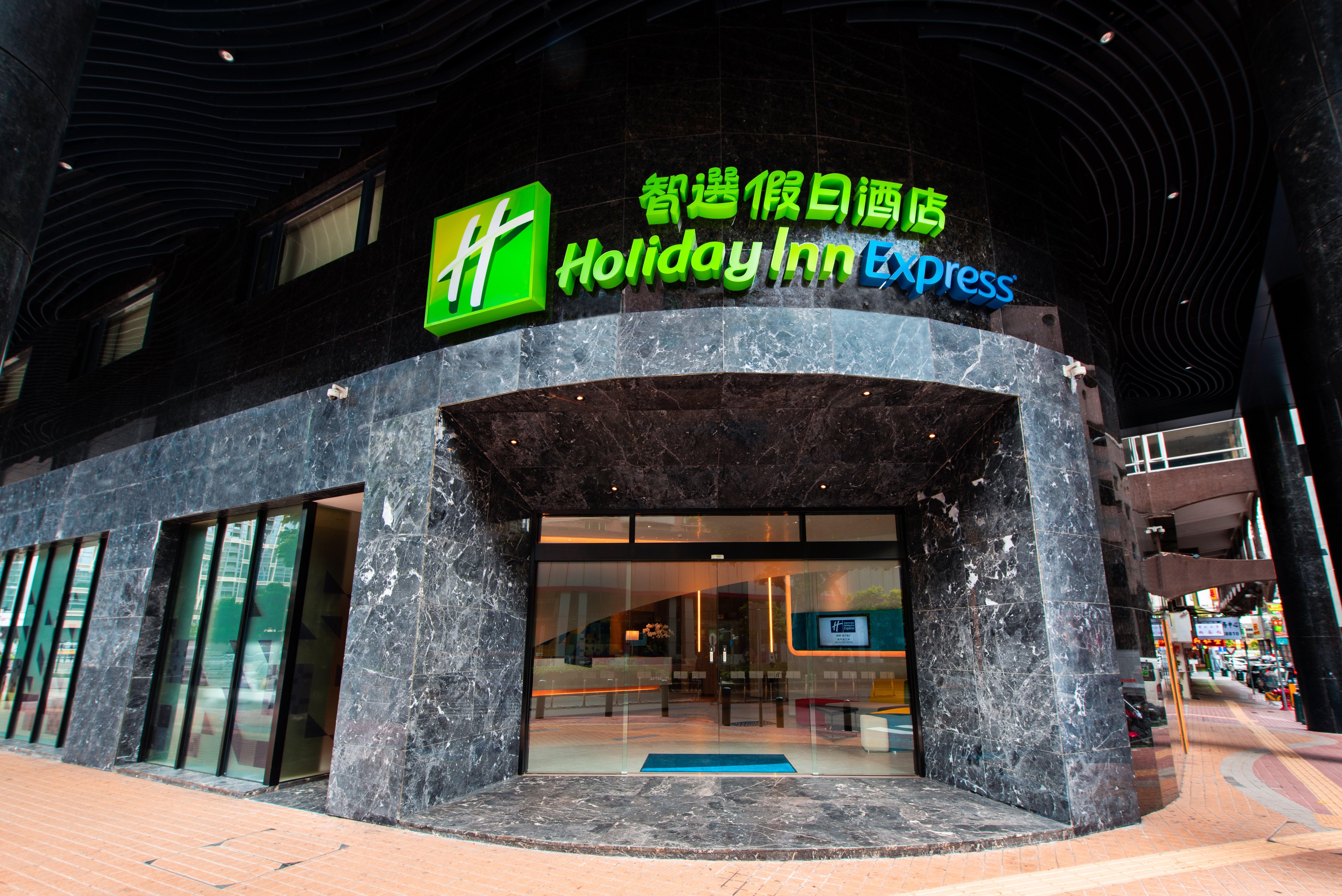 Holiday Inn Express Macau City Centre, Cathedral Parish
