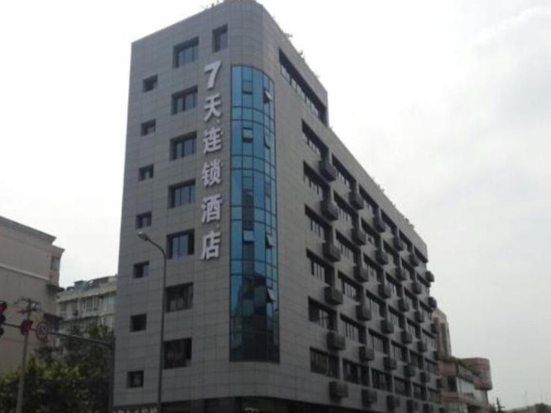 Hotel 7 Days Inn Chengdu Shuangnan Branch