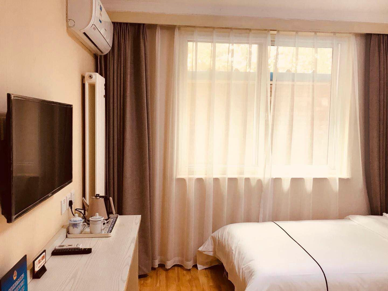 Beijing Xin Hua Yuan Hotel, Beijing