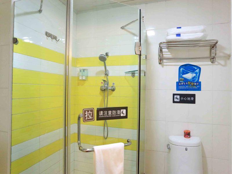 7 Days Inn Zhuhai Chimelong Hengqin Wanzai Branch, Zhuhai