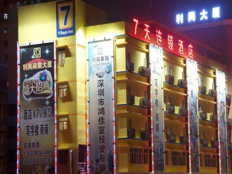 7 Days Inn Fuyong Airport Phoenix Mountain Branch, Shenzhen