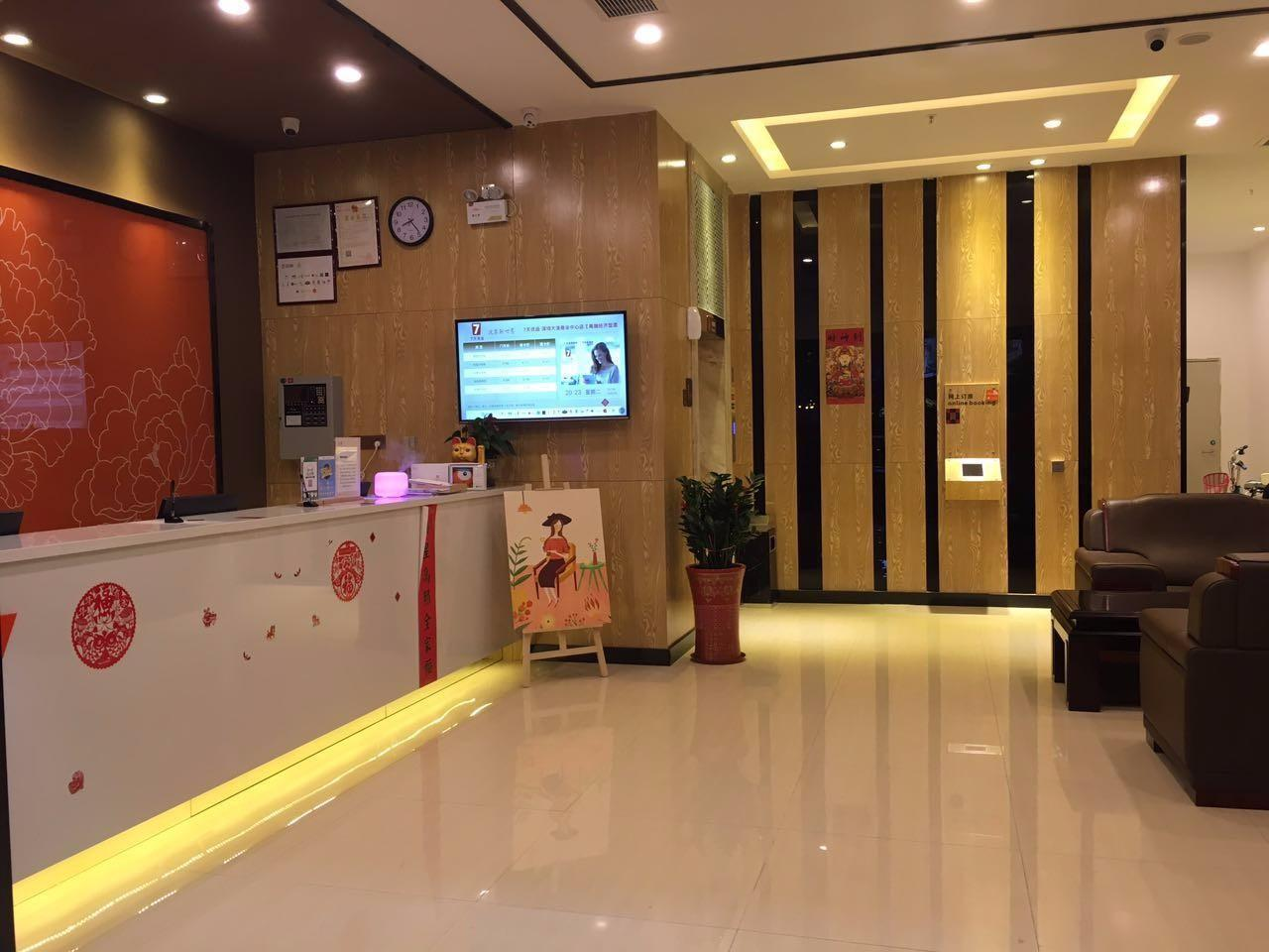 7Days Premium Shenzhen Dalang Commercial Center Branch, Beijing