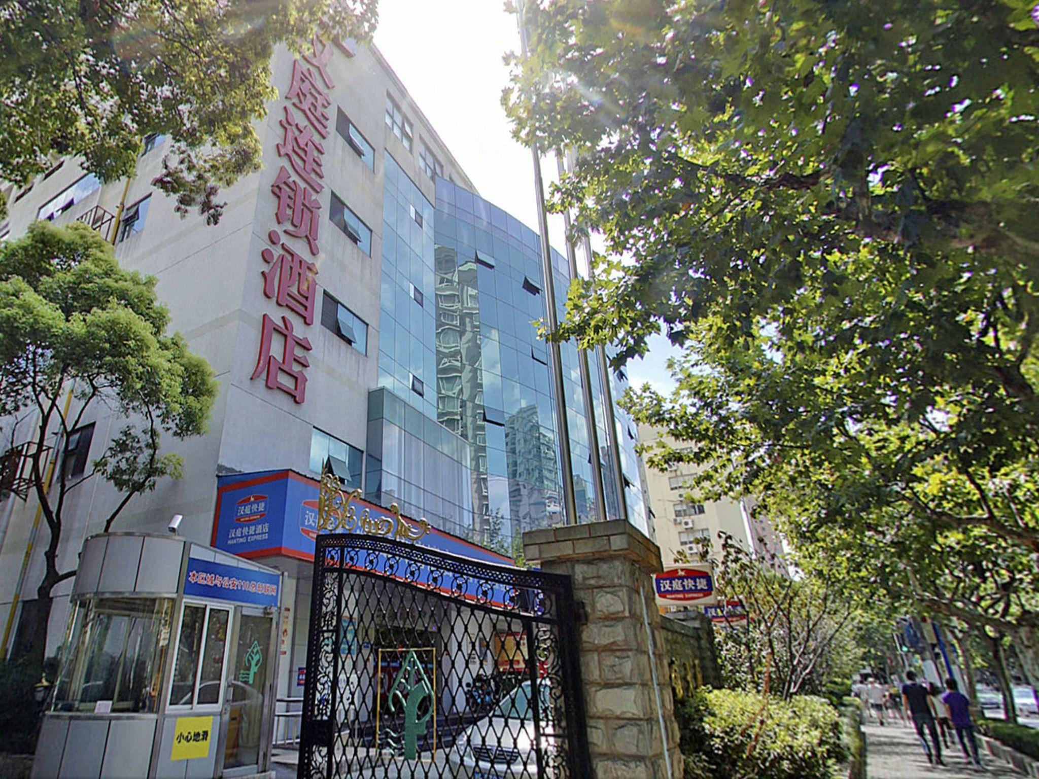 Hotel Hanting Premium Hotel Shanghai Henglong Plaza