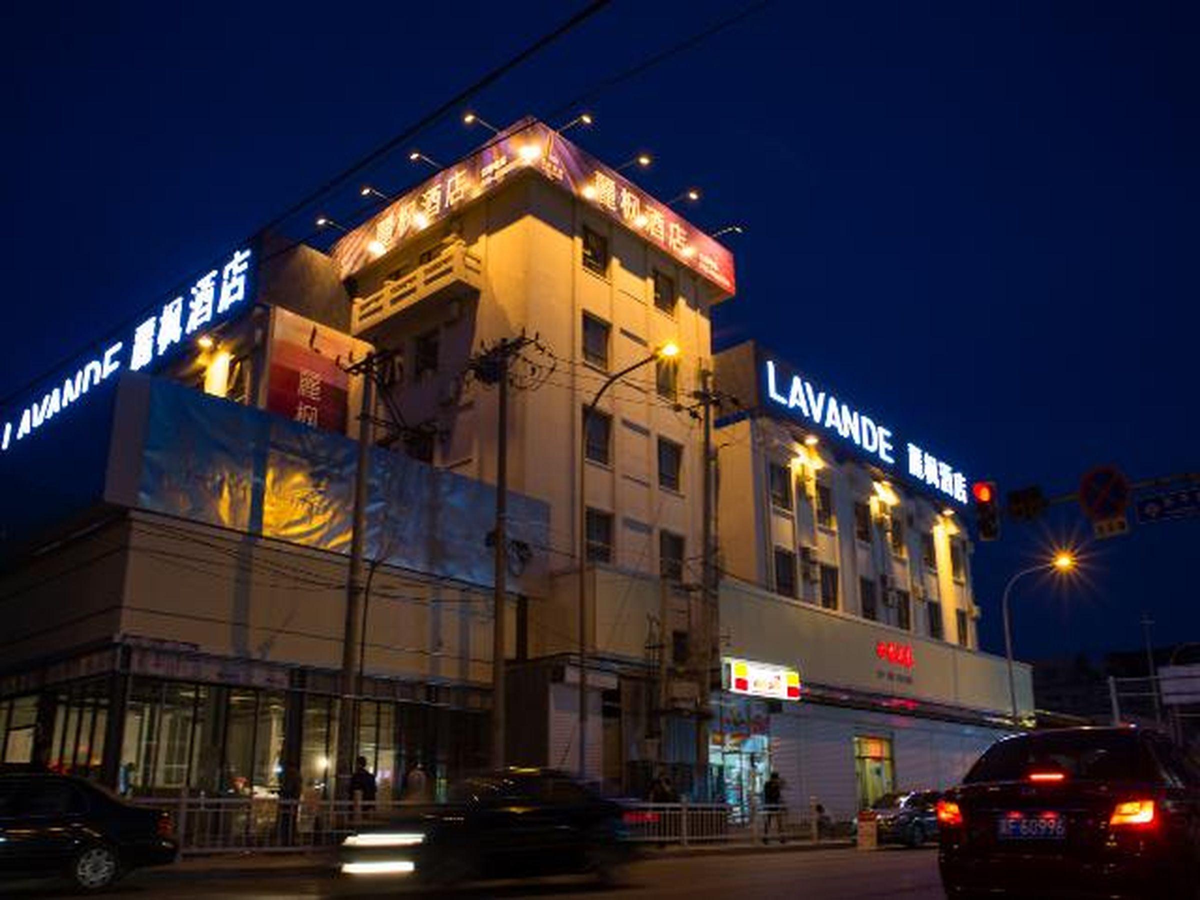 Beijing Lavande Hotel Changping Government Street Branch, Beijing