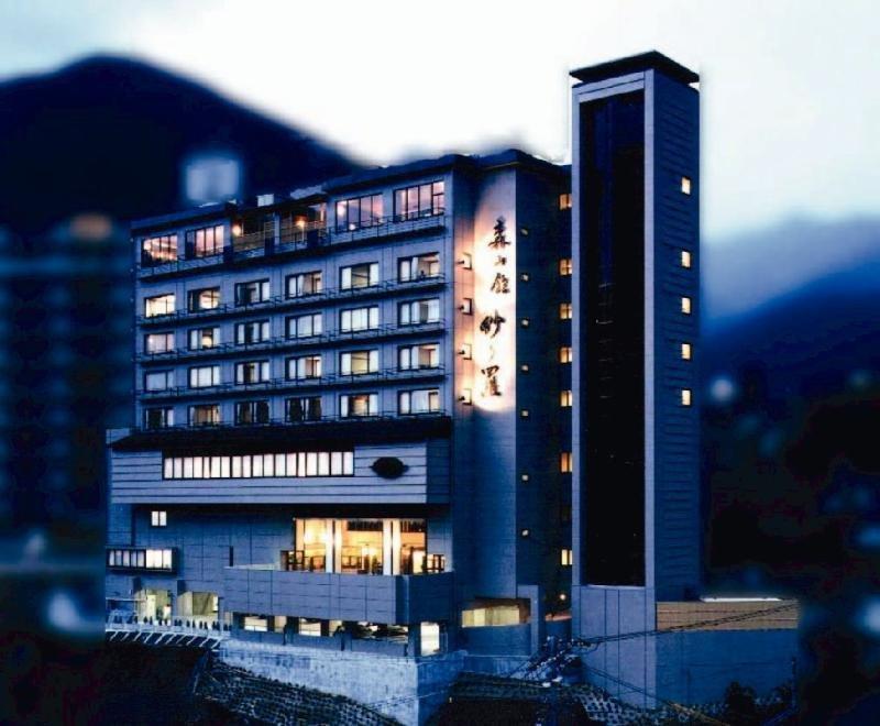 Hotel Sasara, Gero